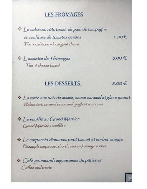 menu-006